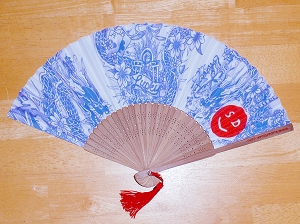 Wooden Fan (Human Size)